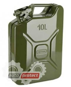 Фото 1 - Autoprotect Канистра для топлива металлическая 10л