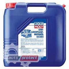 Фото 1 - Liqui Moly Lkw Leichtlauf Motoroil 10W-40 Полусинтетическое моторное масло