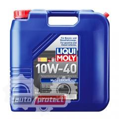 Фото 3 - Liqui Moly MoS2 Leichtlauf 10W-40 Полусинтетическое моторное масло