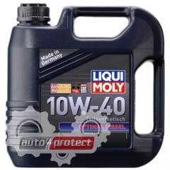 Фото 2 - Liqui Moly Optimal Diesel 10W-40 Полусинтетическое моторное масло (3933, 3934)