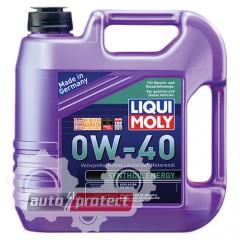 Фото 2 - Liqui Moly Synthoil Energy 0W-40 Cинтетическое моторное масло