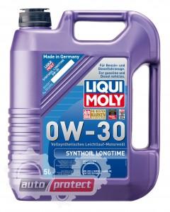 Фото 2 - Liqui Moly Synthoil Longtime 0W-30 Синтетическое моторное масло