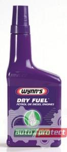 Фото 1 - Wynns Dry Fuel промывка топливной системы бензиновых и дизельных двигателей