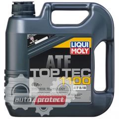 Фото 3 - Liqui Moly Top Tec ATF 1100 Полусинтетическое трансмиссионное масло для АКПП и гидроприводов