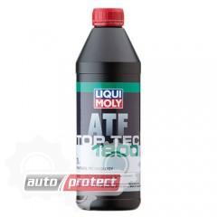 Фото 1 - Liqui Moly Top Tec ATF 1800 Масло для АКПП и гидроприводов