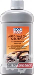 Фото 1 - Liqui Moly Auto Wasch Shampoo Автомобильный шампунь