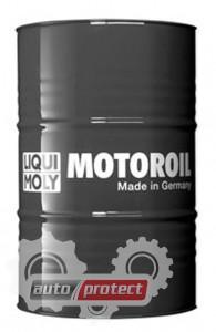 Фото 3 - Liqui Moly Антикор для днища кузова битум и смола, черный