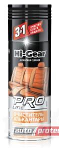 Фото 1 - Hi-Gear Professional Line Очиститель алькантары