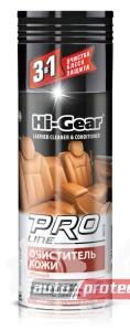 Фото 1 - Hi-Gear Pro Line Очиститель кожи