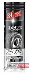 Фото 1 - Hi-Gear Pro Line Очиститель шин 1