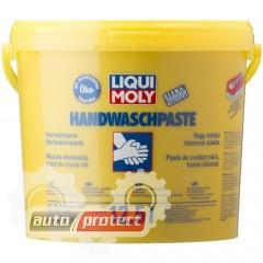 Фото 2 - Liqui Moly Handwasch-Paste Паста для очистки рук