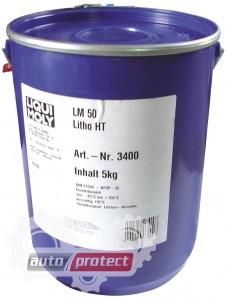 Фото 3 - Liqui Moly LM 50 Litho HT Смазка литиевая высокотемпературная для подшипников