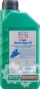 Фото 1 - Liqui Moly 2T Motorsugen Oil Моторное масло для бензопил