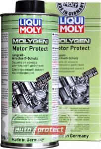 Фото 1 - Liqui Moly Molygen Motor Protect Противоизносная присадка для бензиновых и дизельных двигателей (9050)