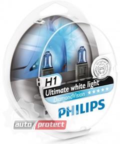 Фото 1 - Philips DiamondVision H1 12V 55W Автолампа галоген, 2шт 1