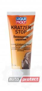 Фото 1 - Liqui Moly Kratzer Stop Паста для устранения царапин на кузове