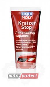 Фото 2 - Liqui Moly Kratzer Stop Паста для устранения царапин на кузове