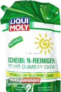 Фото 1 - Liqui Moly Scheiben Reiniger Жидкость для омывания стекол, готовая жидкость
