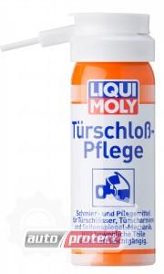 Фото 1 - Liqui Moly Turschloss Pflege Смазка для замков