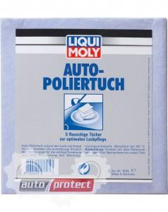 Фото 1 - Liqui Moly Auto Poliertuch Салфетка из искусственной байки