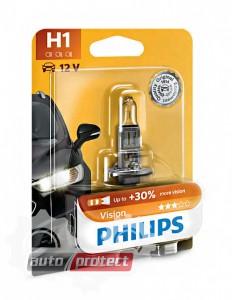 Фото 1 - Philips Vision H1 12V 55W Автолампа галоген, 1шт 1