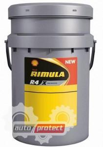 Фото 1 - Shell Rimula R4X 15W-40 Моторное масло