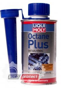 Фото 1 - Liqui Moly Octane Plus Присадка для увеличения октанового числа