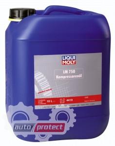 Фото 1 - Liqui Moly LM750 Kompressoren Oil SAE40 Компрессорное масло