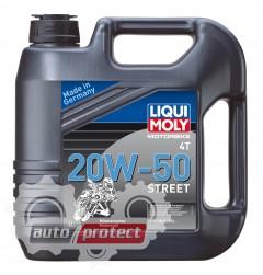 Фото 2 - Liqui Moly Motorbike Street 4T 20W-50 Минеральное масло для 4Т двигателей
