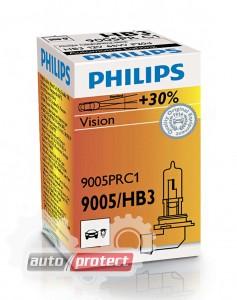 Фото 1 - Philips Vision HB3 12V 60W Автолампа галогенная, 1шт 1
