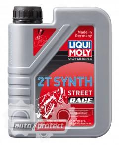 Фото 1 - Liqui Moly Motorbike 2T Synth Street Race Синтетическое масло для 2Т двигателей