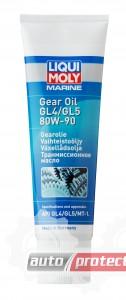 Фото 1 - Liqui Moly Marine Getrirbeoil GL4/GL5 80W-90 Трансмиссионное масло для моторных лодок 1