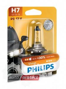 Фото 1 - Philips Vision HB4 12V 51W Автолампа галогенная, 1шт 0