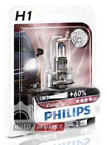 Фото 2 - Philips VisionPlus H1 12V 55W Автолампа галогенная, 1шт 1