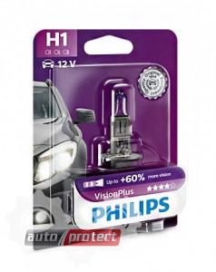 Фото 1 - Philips VisionPlus H1 12V 55W Автолампа галогенная, 1шт 0
