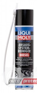���� 1 - Liqui Moly Pro-Line Ansaug System Reiniger Diesel ���������� ����������� �������� ��������� ����������