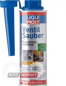 Фото 1 - Liqui Moly Ventil Sauber Присадка для очистки клапанов
