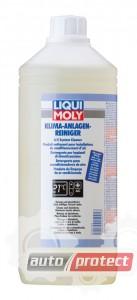 Фото 2 - Liqui Moly Klima-Anlagen-Reiniger Очиститель кондиционеров (4091, 4092, 7577)