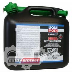 ���� 2 - Liqui Moly Diesel-System-Reiniger ���������������� ����������