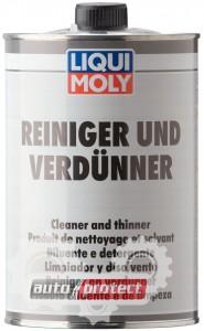 Фото 1 - Liqui Moly Reiniger und Verdunner Очиститель-разбавитель