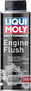 Фото 1 - Liqui Moly Motorbike Engine Flush Промывка двигателей мотоциклов