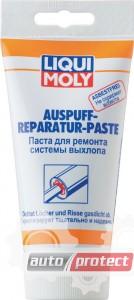 Фото 1 - Liqui Moly Auspuff Reparatur Paste Герметик выхлопной системы