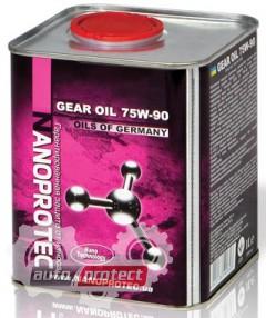 Фото 2 - Nanoprotec Gear Oil 75W-90 GL-4 Полусинтетическое трансмиссионное масло