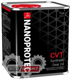 Фото 1 - Nanoprotec CVT Трансмиссионное масло