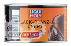 Фото 1 - Liqui Moly Lack-Glanz-Creme Полироль для кузова с натуральным воском карнаубы