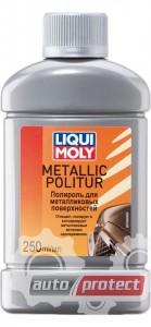 Фото 1 - Liqui Moly Metallic Politur Полироль для металлика
