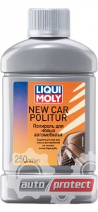 ���� 1 - Liqui Moly New Car Politur �������� ��� ����� �����������