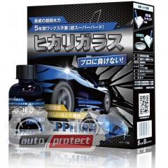 Фото 1 - Hikari Glass Coating Sapphire Защитное кварцевое покрытие