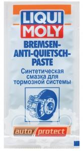 Фото 1 - Liqui Moly Паста для тормозной системы противоскрипная, синяя