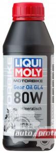 Фото 1 - Liqui Moly Motorbike Gear Oil 80W Минеральное трансмиссионное масло для мототехники